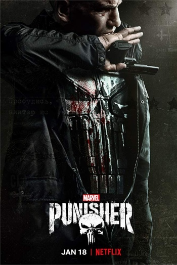 Most Anticipated TV Shows Coming in January | The Punisher
